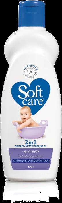 2 ב 1 אל סבון ושמפו