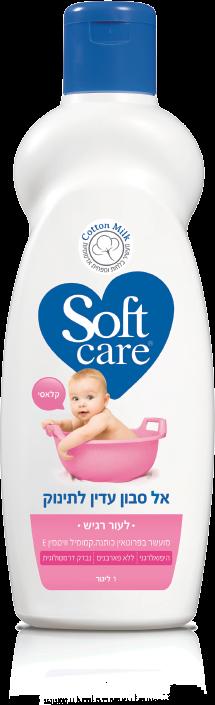 אל-סבון קלאסי עדין לתינוק
