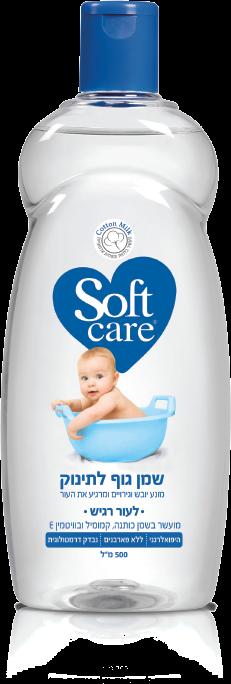שמן גוף לתינוק